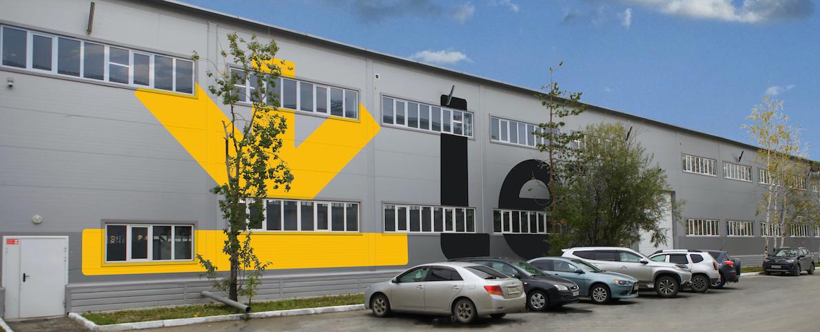 Manufacturing & Service